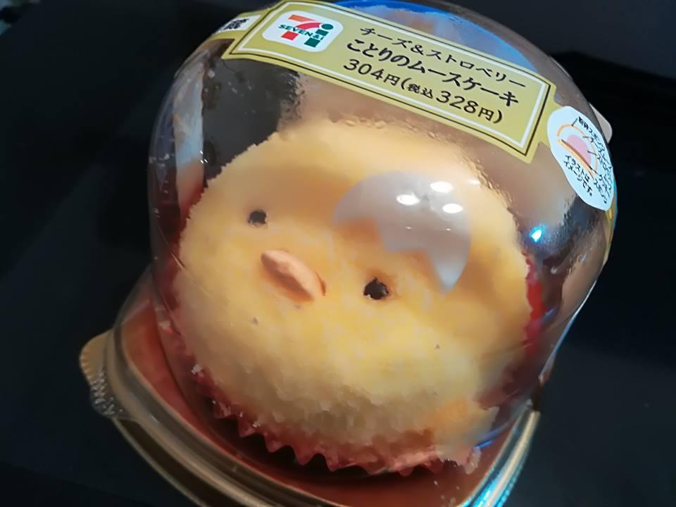 4コマ【ことりのムースケーキがうまい】