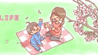桜満開の花見日和 姉弟